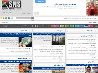 Syrian News Station